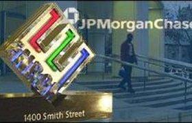 Рабы банка JP Morgan