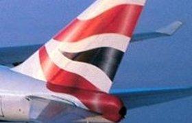 British Airways заплатит по счету