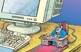 Как обойти IT-запреты на работе