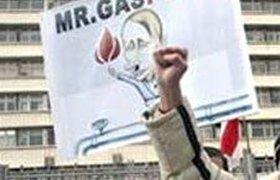 """Грузия поставила """"Газпром"""" на газовый счетчик"""