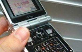 Конкурсы Россвязи на GSM-лицензии стали скандалом