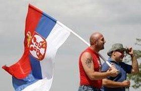 Российский бизнес возвращается в Сербию