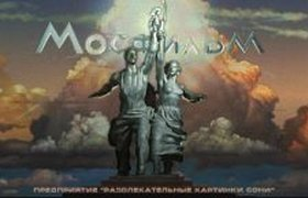 Сегодня день российского кинематографа