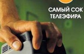 """""""РЕН ТВ"""" теряет деньги"""