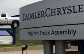 Новая эра для DaimlerChrysler
