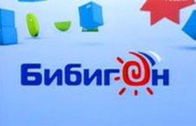 """""""Маленький"""" телеканал будет стоить ВГТРК больших денег"""