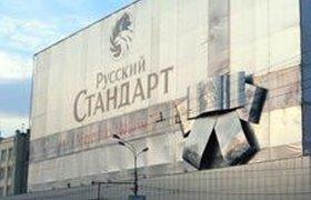 """""""Русский стандарт"""" снижает тарифы на страховку по потребкредитам"""