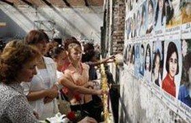 В Беслане проходят траурные мероприятия. Фоторепортаж