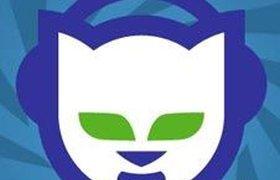 Связь с Napster обошлась Bertelsmann дорого