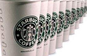 Starbucks открыла первую кофейню в России