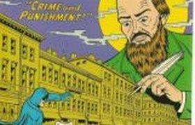 Достоевский в комиксах