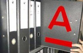 В Альфа-банке изымают документы