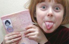 Отныне подлинность паспорта можно проверить