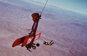 Застраховаться от падения пилотируемого летательного аппарата