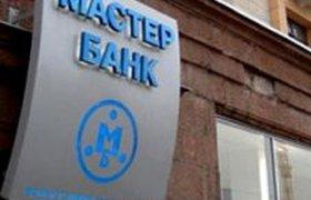 В Москве обыскивают банки