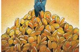 Инвестсбербанк говорит «нет!» фамильярности