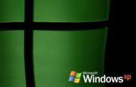 Microsoft продлила жизнь Windows XP