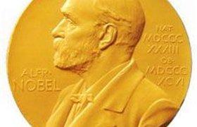 Нобелевскую премию по медицине поделят на троих