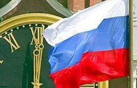 Правительство поможет продать Россию подороже