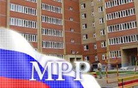 Улучшение жилищных условий россиян откладывается