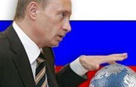 Президент поручил подправить имидж России