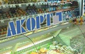 """Продавцы пообещали """"заморозить"""" цены на продукты"""