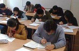 Россия может ввести свой TOEFL для мигрантов