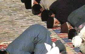 В России появился ПИФ для мусульман