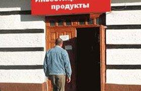 Гарантии Республики Татарстан на ПИФы не распространяются