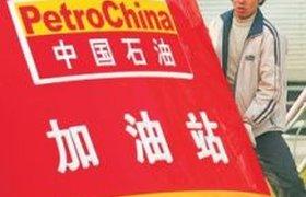 PetroChina раздулась до статуса самой дорогой компании мира