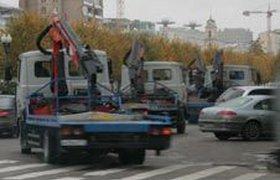 Водителей оповестят об эвакуации автомобилей