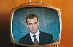 В России оцифруют радио и ТВ