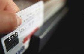 Могут ли платежные карты приносить доход?