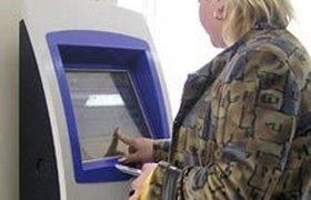 Платежные терминалы реабилитированы