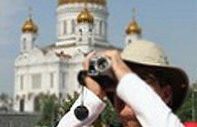 России не удается стать туристической страной