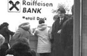 Слиянию Импэксбанка и Райффайзенбанка может помешать обиженный кредитор