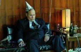 Офисные вечеринки вымирают