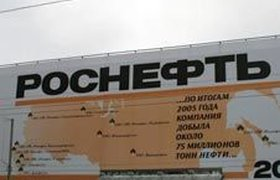 """""""Роснефть"""" падет жертвой конфликта в окружении Путина"""