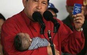 Венесуэльцы не пустили Чавеса на третий срок. Фоторепортаж