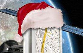 Роскосмос подарит автолюбителям ГЛОНАСС на Новый год
