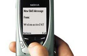 SMS отмечает 15-летие