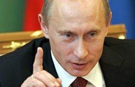 Путин пообещал не строить госкапитализм в России