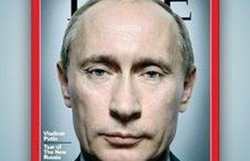 Time назвал Путина человеком года и вручил корону