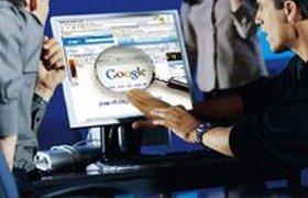 Гарри Поттер и Хилари Клинтон возглавили рейтинги поисковиков