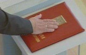 Единороссы допускают изменение Конституции в 2008 г.