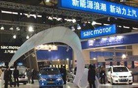 Китайские автокомпании объединяются для захвата мира