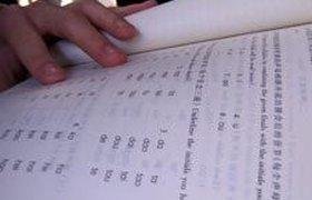 Эксперты всего мира советуют учить китайский
