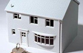 Ставки по ипотеке снижаются вопреки прогнозам