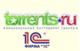 Российские файлообменники пошли на сотрудничество с правообладателями