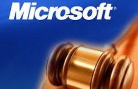 Европейский суд начал новое расследование в отношении Microsoft